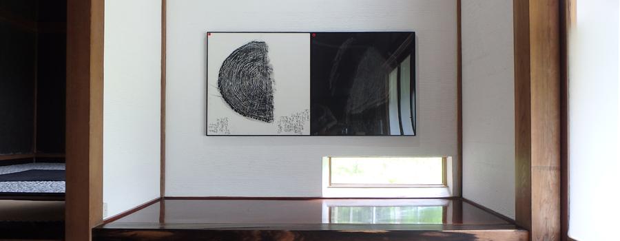 Hibari-sya 雲雀舎 atelier and gallery